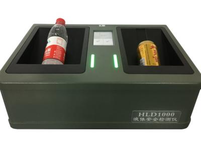 HLD1000台式危险液体检测仪